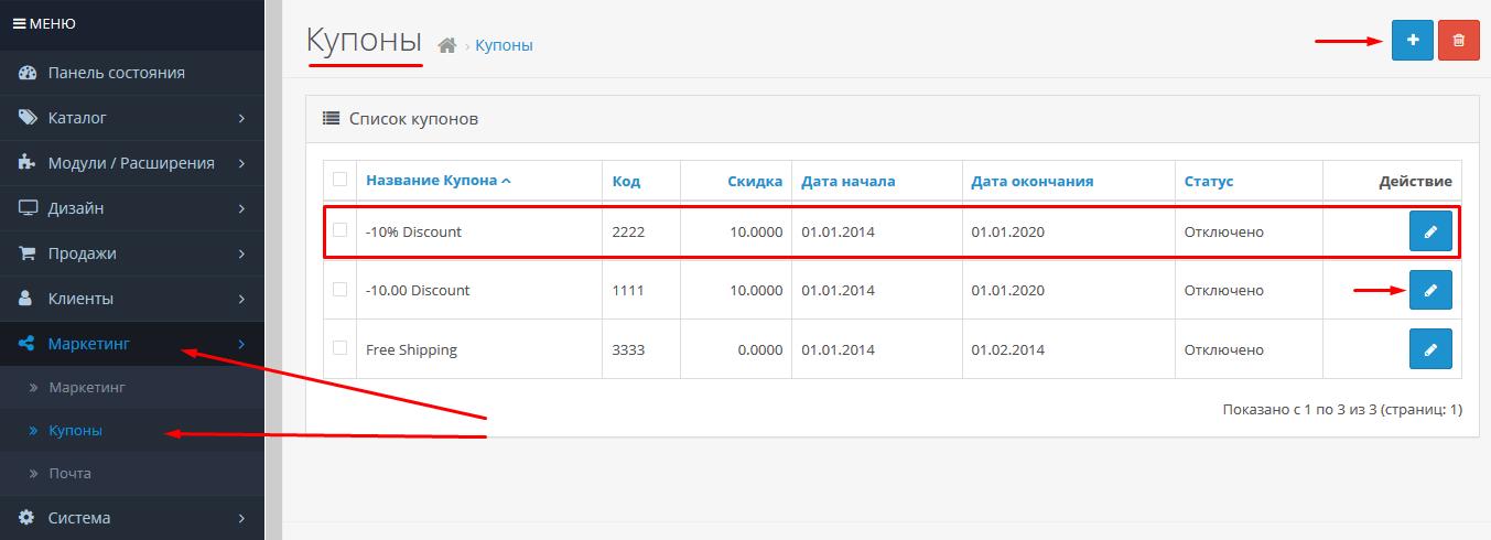 images_screenshots_03_10 Акции, бонусы и сертификаты