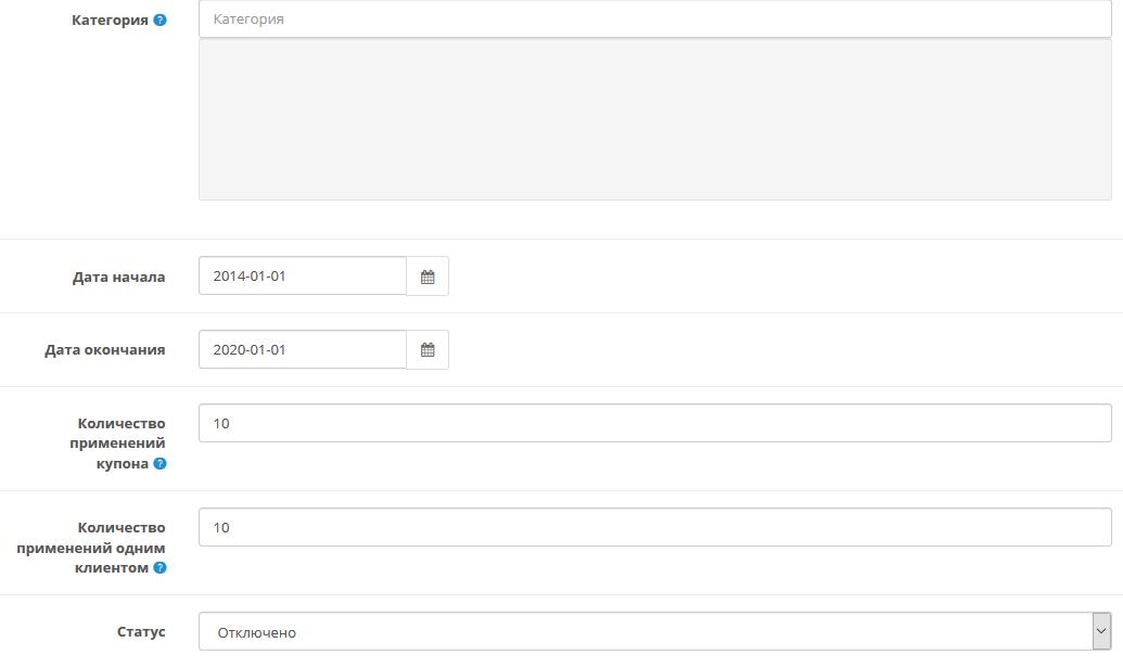 images_screenshots_03_12 Акции, бонусы и сертификаты